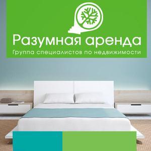 Аренда квартир и офисов Ивангорода