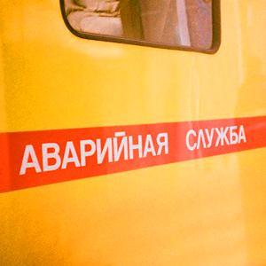 Аварийные службы Ивангорода