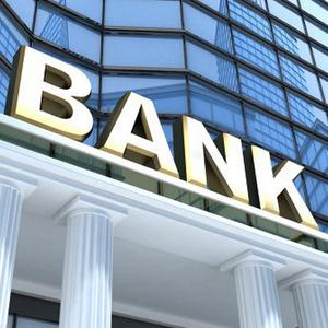 Банки Ивангорода