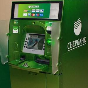 Банкоматы Ивангорода