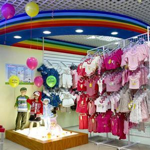 Детские магазины Ивангорода