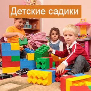 Детские сады Ивангорода