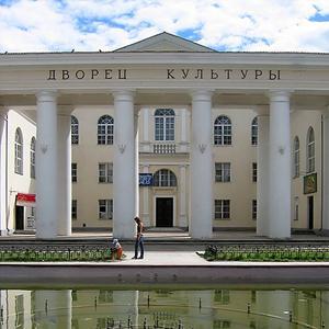 Дворцы и дома культуры Ивангорода
