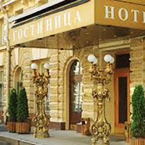 Гостиницы Ивангорода