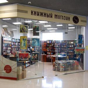 Книжные магазины Ивангорода