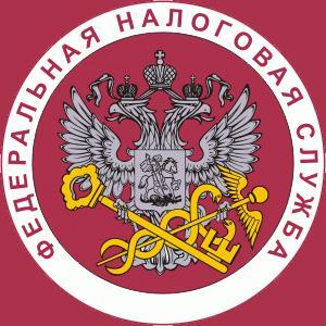 Налоговые инспекции, службы Ивангорода