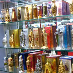 Парфюмерные магазины Ивангорода