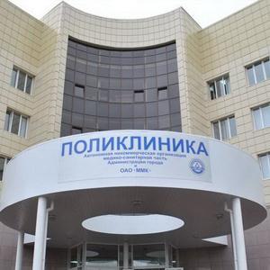 Поликлиники Ивангорода