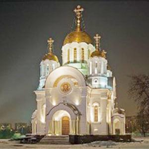 Религиозные учреждения Ивангорода