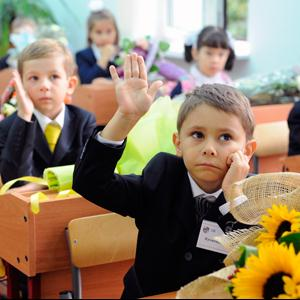 Школы Ивангорода