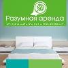 Аренда квартир и офисов в Ивангороде