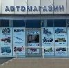 Автомагазины в Ивангороде