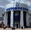 Автовокзалы в Ивангороде