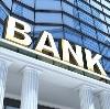 Банки в Ивангороде