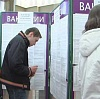 Центры занятости в Ивангороде