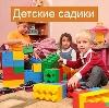 Детские сады в Ивангороде
