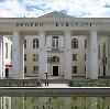 Дворцы и дома культуры в Ивангороде