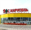 Гипермаркеты в Ивангороде
