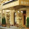 Гостиницы в Ивангороде