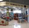 Книжные магазины в Ивангороде