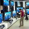 Магазины электроники в Ивангороде