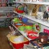 Магазины хозтоваров в Ивангороде
