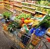 Магазины продуктов в Ивангороде