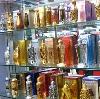 Парфюмерные магазины в Ивангороде