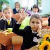 Школы в Ивангороде