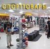 Спортивные магазины в Ивангороде