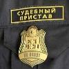 Судебные приставы в Ивангороде