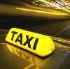 Такси в Ивангороде