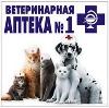 Ветеринарные аптеки в Ивангороде