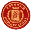 Военкоматы, комиссариаты в Ивангороде