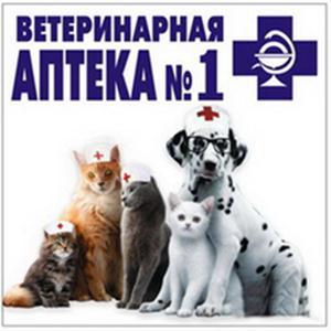 Ветеринарные аптеки Ивангорода